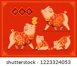lovely piggy wearing chinese... | Shutterstock .eps vector #1223324053