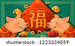 fortune word written in chinese ... | Shutterstock .eps vector #1223324059