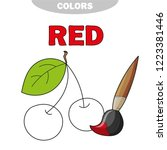 red. learn the color. education ... | Shutterstock .eps vector #1223381446