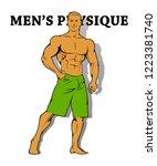 muscle man silhouette graffiti... | Shutterstock . vector #1223381740