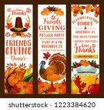 thanksgiving and friendsgiving... | Shutterstock .eps vector #1223384620