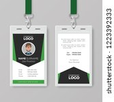creative corporate id card... | Shutterstock .eps vector #1223392333