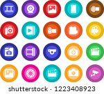round color solid flat icon set ... | Shutterstock .eps vector #1223408923