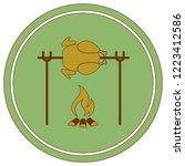 grilled chicken icon. vector... | Shutterstock .eps vector #1223412586