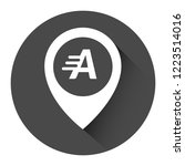 letter a and map pin. logo...