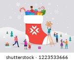 merry christmas  winter scene... | Shutterstock .eps vector #1223533666