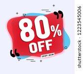 sale banner template 80   | Shutterstock .eps vector #1223545006