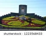 Niagara's Floral Clock Design...