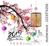 happy new year 2019. chinese... | Shutterstock . vector #1223576206