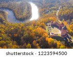 amazing aerial view over the... | Shutterstock . vector #1223594500