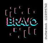bravo has mean congrats ... | Shutterstock .eps vector #1223595763