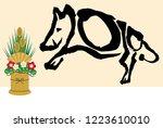 japanese wild boar new years...   Shutterstock .eps vector #1223610010