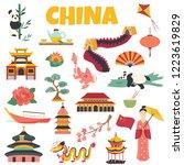 chinese landmarks architecture... | Shutterstock .eps vector #1223619829