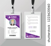 corporate id card template with ... | Shutterstock .eps vector #1223620060