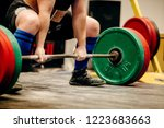 man powerlifter exercise... | Shutterstock . vector #1223683663