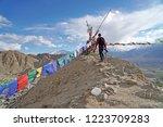 leh ladakh   india   september...   Shutterstock . vector #1223709283