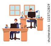 men working in the office...   Shutterstock .eps vector #1223712829