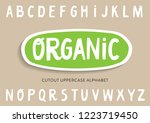 vector cutout uppercase...   Shutterstock .eps vector #1223719450