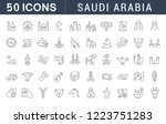 set of vector line icons of... | Shutterstock .eps vector #1223751283