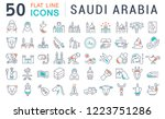 set of vector line icons of... | Shutterstock .eps vector #1223751286