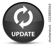 update isolated on special...   Shutterstock . vector #1223800363