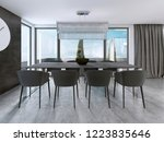 Large Modern Dining Table In...