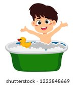 in a morning  kid shower to get ... | Shutterstock .eps vector #1223848669