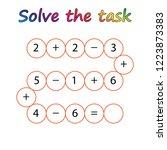 worksheet. mathematical puzzle...   Shutterstock .eps vector #1223873383