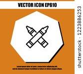 highlighter icon vector | Shutterstock .eps vector #1223886253