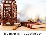 three months.islamic holy book... | Shutterstock . vector #1223905819