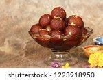 homemade gulab jamuns   diwali... | Shutterstock . vector #1223918950