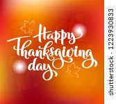 happy thanksgiving day autumn... | Shutterstock .eps vector #1223930833
