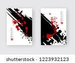 black red ink brush stroke on... | Shutterstock .eps vector #1223932123
