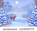 winter foggy forest landscape... | Shutterstock .eps vector #1223939773