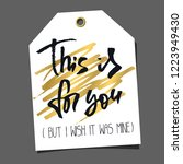 funny gift tag. lettering ... | Shutterstock .eps vector #1223949430