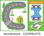 children learn alphabet. kids... | Shutterstock .eps vector #1223981473