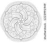adult coloring book page a zen... | Shutterstock .eps vector #1223991949
