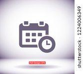 calendar 1 icon  vector 10 eps...