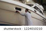 young man  guy  specialist in... | Shutterstock . vector #1224010210