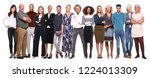group of people in a row | Shutterstock . vector #1224013309