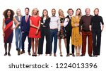 group of people in a row | Shutterstock . vector #1224013396