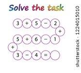 worksheet. mathematical puzzle...   Shutterstock .eps vector #1224015010