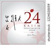 24 kasim ogretmenler gunu...   Shutterstock .eps vector #1224020059