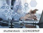 medical technology  e health ...   Shutterstock . vector #1224028969