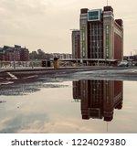 gateshead  england. november 6  ... | Shutterstock . vector #1224029380