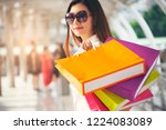 shopaholic and lifestyle... | Shutterstock . vector #1224083089