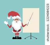 santa claus making an executive ... | Shutterstock .eps vector #1224084223
