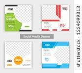 ads banner design | Shutterstock .eps vector #1224099313