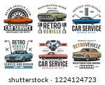 car service and tuning or... | Shutterstock .eps vector #1224124723