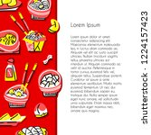 chinese food vector... | Shutterstock .eps vector #1224157423